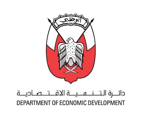 bureau for research and economic analysis of development welcome to emirates technical safety development centre etsdc