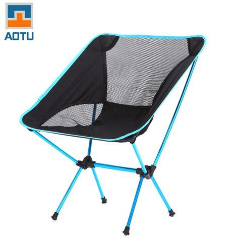 bump folding chair high strength aluminum alloy
