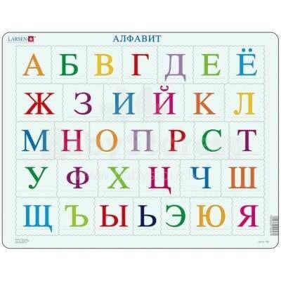 Larsen Art.LS13-RU Puzle Alfabēts 33 gab. (krievu valodā ...