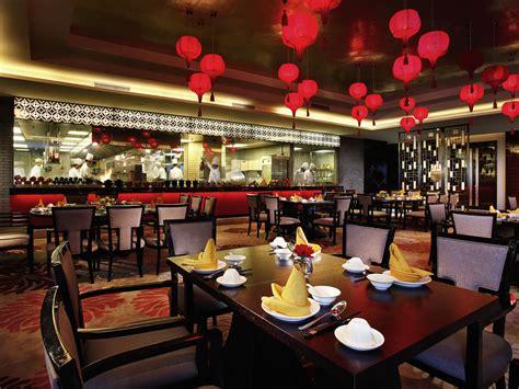 cuisine chinois hotel de luxe guangzhou sofitel guangzhou sunrich