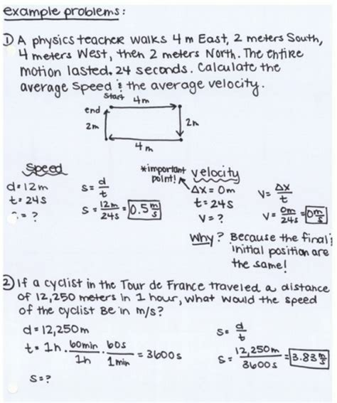 Math Skills Wave Speed Worksheet Answers  Time Distance Speed Calculations By Sbinning Teaching