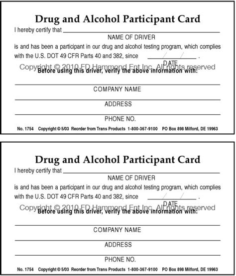 double sided drug alcohol participant card