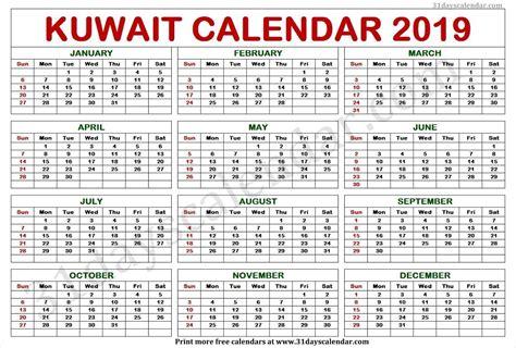 2020 Calendar with Holidays Kuwait