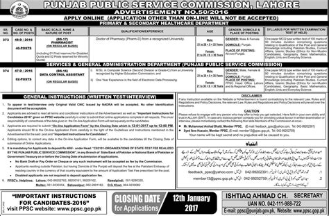 Ppsc Jobs 2017 Punjab Public Service Commission Advertisement # 50  2017  Paperpk Jobs
