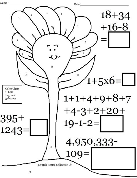free coloring pages of addition grade 2