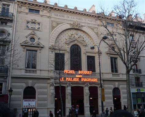 theatre porte martin file th 233 226 tre de la porte martin jpg wikimedia commons