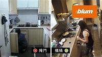 【香港廚房研究】地櫃設計: 掩門 vs. 櫃桶 | Blum - YouTube