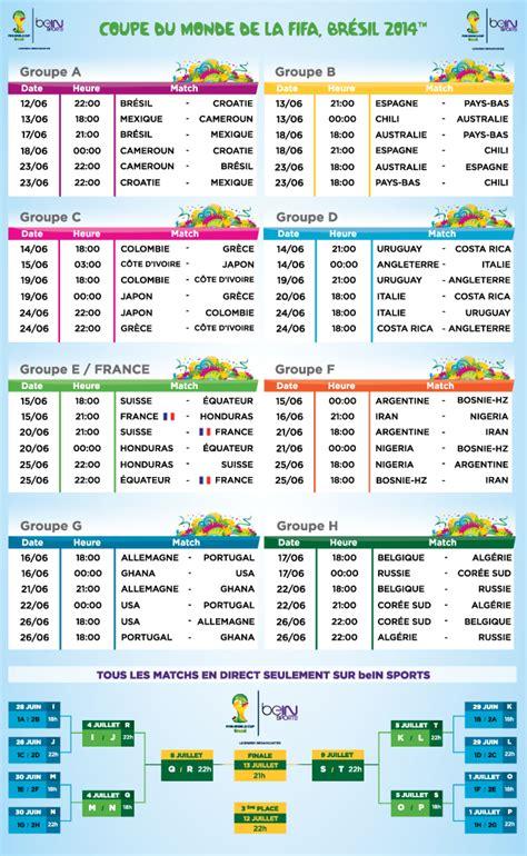 calendrier de la coupe du monde  de football buzzraider