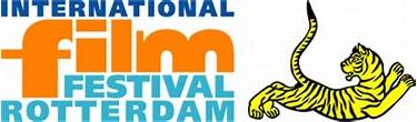International Film Festival Rotterdam (1996) logo