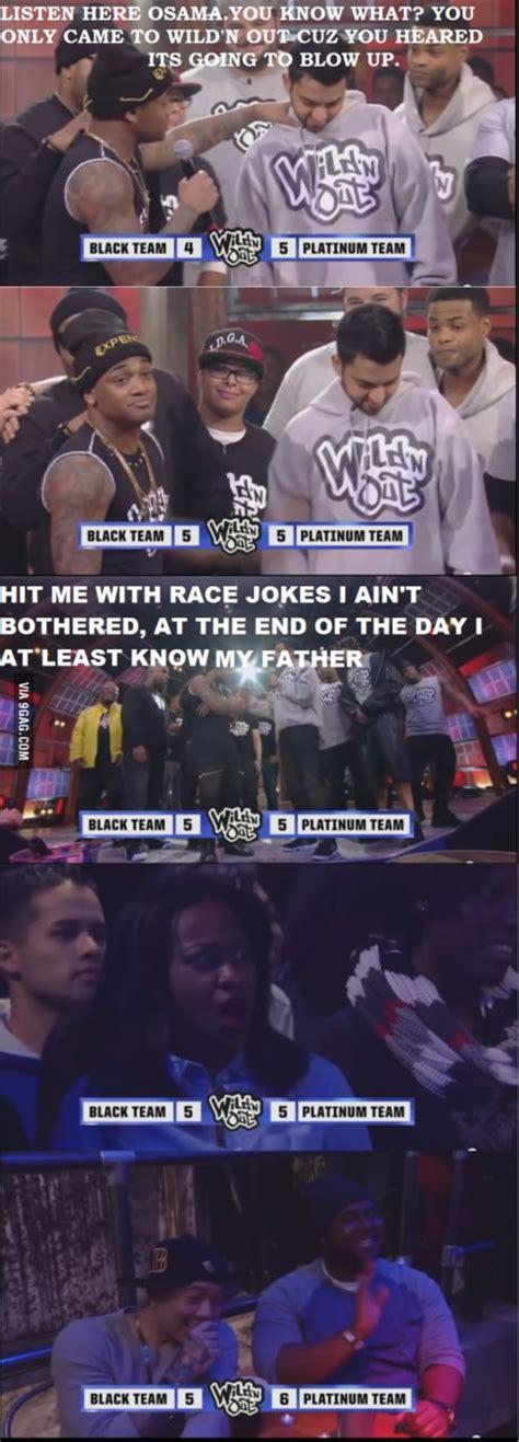 burn     rap battle