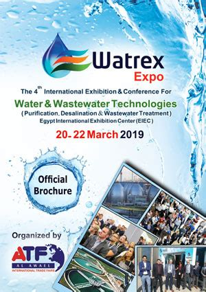 brochure watrex expo march egypt