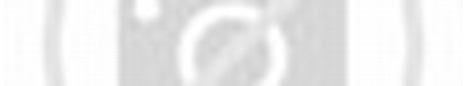 File:Buffalo, New York from I-190 North entering downtown ...