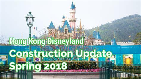 Hong Kong Disneyland Castle Construction
