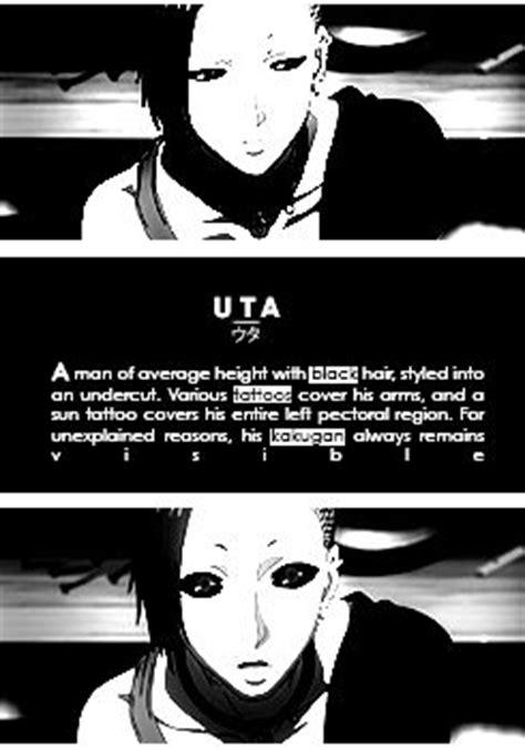 Tokyo Ghoul | Tokyo ghoul uta, Tokyo ghoul quotes