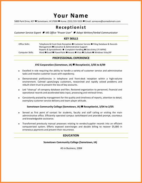 13 receptionist resume sles resume sle