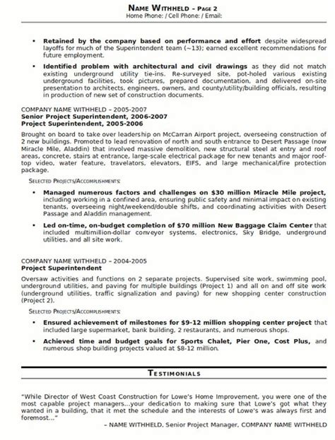 government resumes exle http www resumecareer