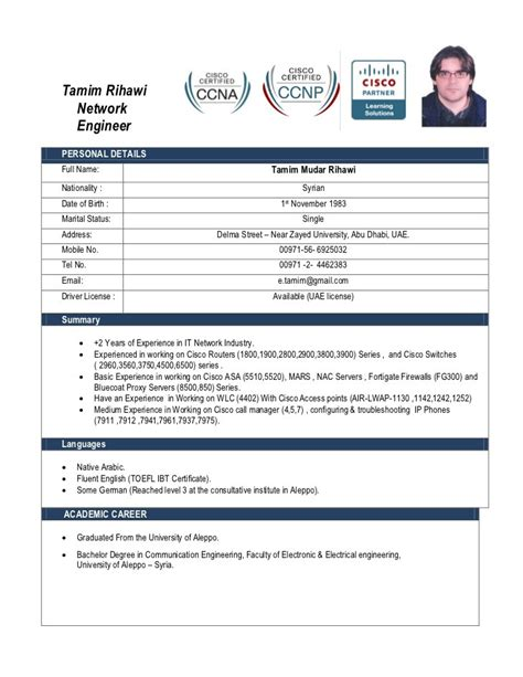 Network Engineer Resume Format Doc by Network Engineer Resume Template Network Engineer Resume