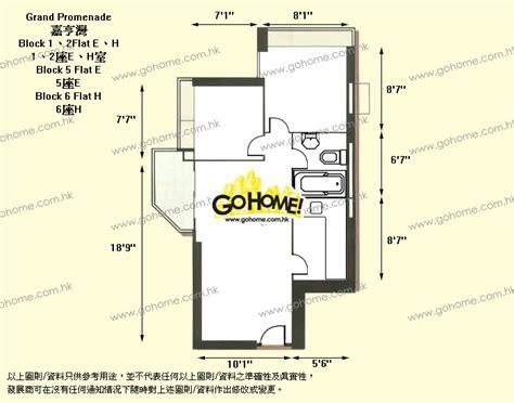 floors ending explanation 嘉亨灣樓盤平面圖 gohome com hk