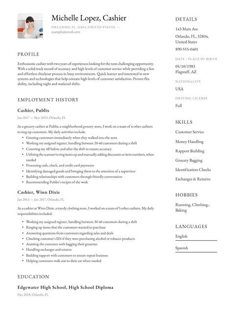 Cashier Resume & Writing Guide [ + 12 Samples ] PDF & Word | 2020