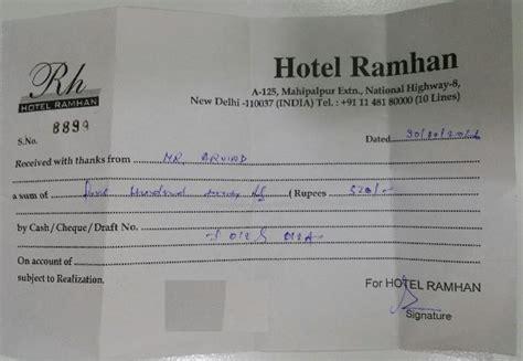 cash receipt picture of hotel ramhan palace mahipalpur new delhi tripadvisor