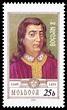 Bogdan II of Moldavia - Wikidata