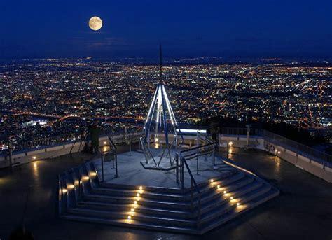mtmoiwa observatory