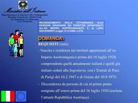 Interno It Cittadinanza Ppt La Cittadinanza Italiana Powerpoint Presentation
