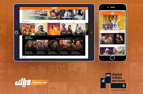 "Dms Adds Zee Network's ""weyyak"" To Its Portfolio Of Leading Video-on Demand Platforms"