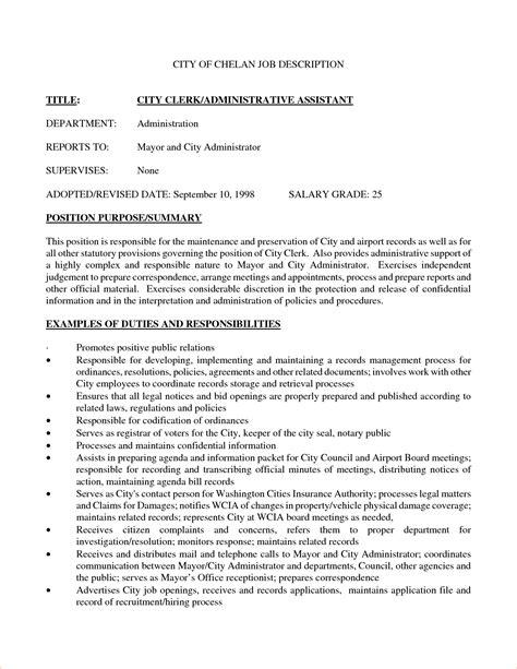 administration description template business
