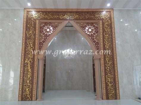 grc mihrab archives farraz art