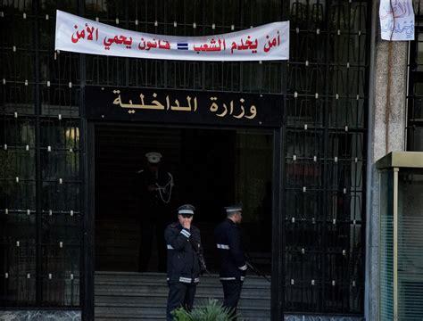 algerie ministere de l interieur adresse ministere de l interieur algerie 28 images minist 232 re de l int 233 rieur et des