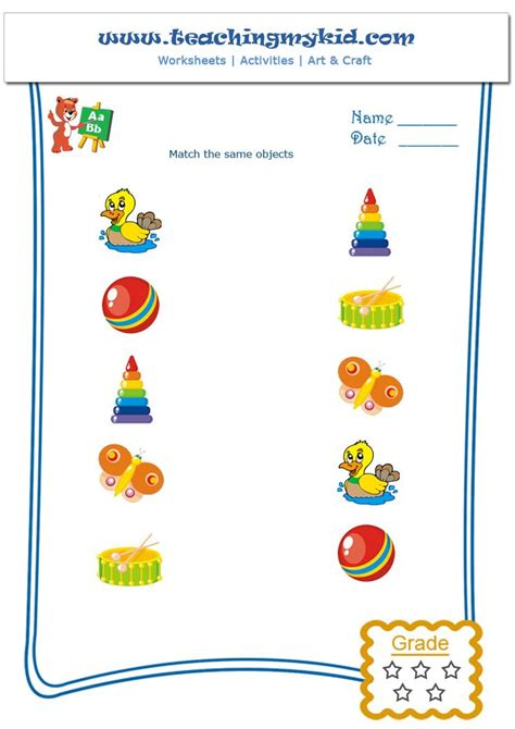 printable preschool worksheets match  objects