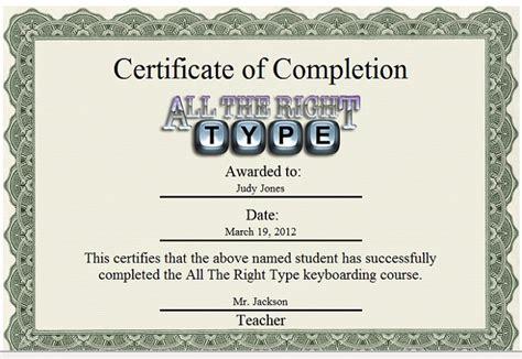 type  smart kids software