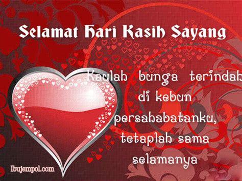 kartu ucapan valentine bahasa indonesia spesialis galau  kata kata indah