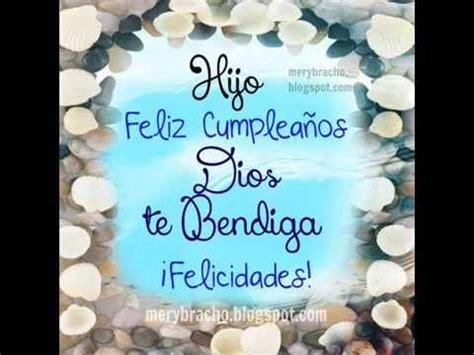 7 best feliz cumpleanos hija querida images on Pinterest
