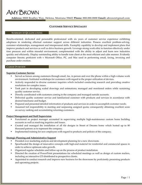 Phone Customer Service Resume by 17 Best Images About Resume Sles On