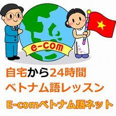 Ecomvietnamese Youtube
