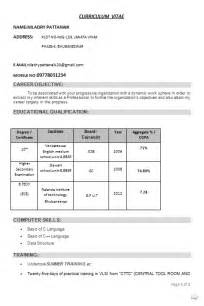standard resume format for engineering freshers pdf to excel b tech ece fresher cv