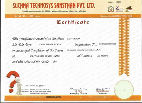 certificate format  computer  template