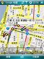 Google Maps 、UrMap 台灣地圖路線規劃服務超級比一比