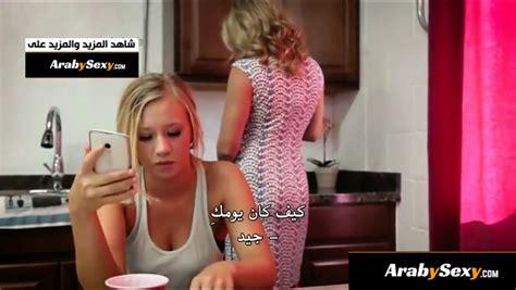 Translation Porn سكس افلام سكس عربي و اجنبي مترجم
