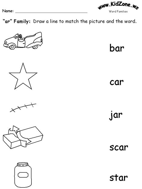 ar and or words phonics worksheet free printable word family worksheets