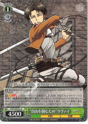 Attack on Titan Trading Card Weiss Schwarz TCG CH AOT/S50 ...