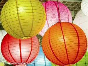 Boule Papier Luminaire : boule japonaise papier boule japonais papier sur enperdresonlapin ~ Teatrodelosmanantiales.com Idées de Décoration