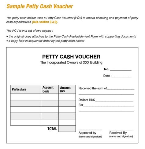 petty template 8 free sle petty voucher templates printable sles