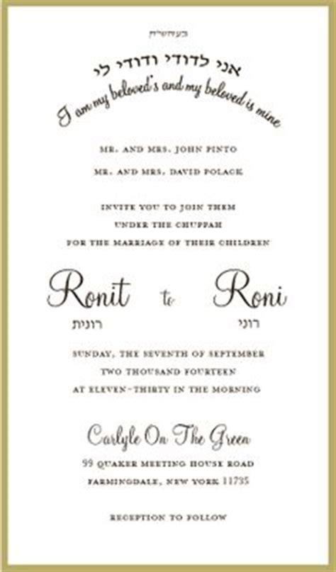 1000+ Ideas About Jewish Wedding Invitations On Pinterest