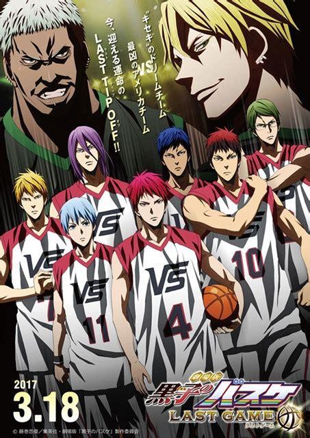 voir anime kuroko  basket  game  vf