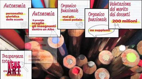 news consiglio dei ministri www ilcorriereitaliano it news consiglio dei ministri
