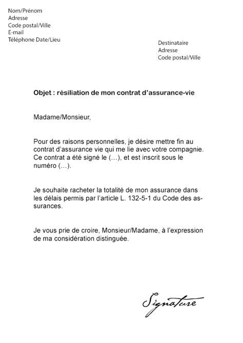 lettre de r 233 siliation assurance vie mod 232 le de lettre