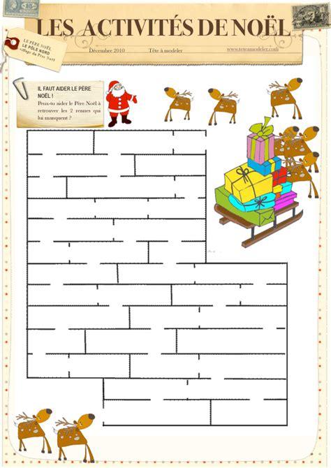 jeux de noel cuisine jeu de noel labyrinthe des rennes sur tête à modeler